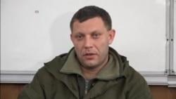 UKRAINE CONFLICT VIDEO