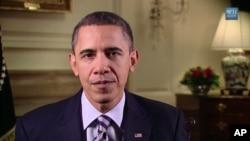 奧巴馬總統在1月1日星期六發表每週例行演說