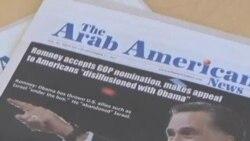 Выборы и американцы арабского происхождения