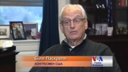 Якщо Путін висміює санкції, значить вони діють - конгресмен. Відео
