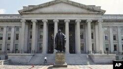 El Departamento del Tesoro informó que en los nueve primeros meses del año, el déficit fue de más de $900 mil millones de dólares.
