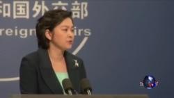 浦志强案:外交部强硬反驳 张思之自甘连坐