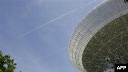 پروژه تلسکوپ رادیویی موسوم به «اسکا»