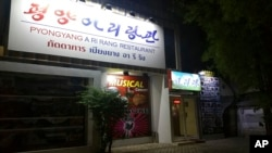 在泰国曼谷的朝鲜餐厅,朝鲜为赚取外汇在境外经营了100多家餐厅,其中大部分设在中国。