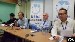 香港民主動力將於立法會選舉提名期前公佈首階段大型民意調查結果。(美國之音湯惠芸)