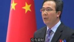 2012-05-25 粵語新聞: 中國不接受美國的人權報告