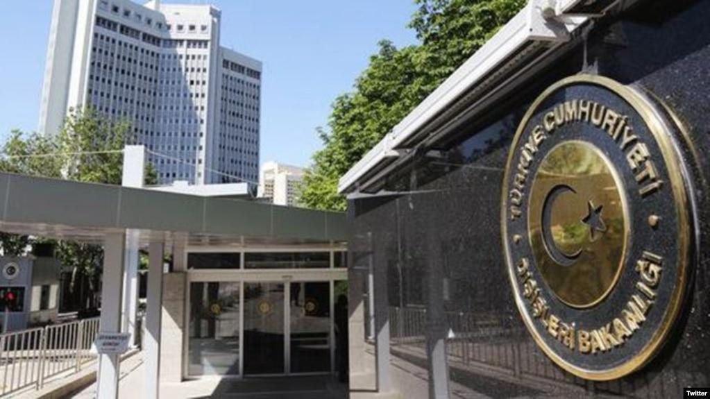 Dışişleri Bakanlığı'ndan ABD'nin 'Serkan Gölge' Açıklamasına Tepki