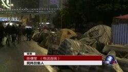 VOA连线:真普选呼声未歇,香港民阵周日大游行