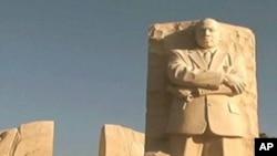 Τα επίσημα εγκαίνια του μνημείου του Μάρτιν Λούθερ Κίνγκ