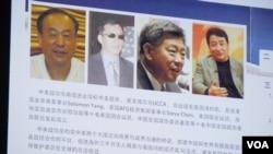 姜昆(右四)声称中美政协未经同意使用他的照片(美国之音国符翻摄)