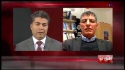 افق نو ۲۲ فوریه: ناامنی اقلیم کردستان پیامد روابط تنگاتنگ ایران با (پ ک ک)