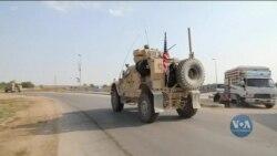 У неділю США вивели свої сили із найбільшої бази у північній Сирії. Відео