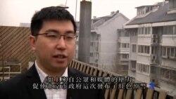 2015-12-08 美國之音視頻新聞: 北京首次發布空氣污染紅色預警