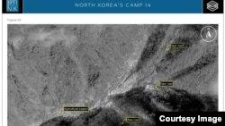 미국 민간단체 북한인권위원회와 민간 고해상도 위성사진 제공업체인 '올소스 어낼러시스'가 30일 북한 14호 관리소의 위성사진 분석 결과를 담은 보고서를 발표했다. 보고서에 포함된 위성사진에 신설된 도로가 표시되어 있다. 사진 출처 = 북한인권위원회(HRNK) 웹사이트.