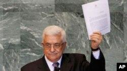 فلسطینی ریاست اور سیکیورٹی کونسل