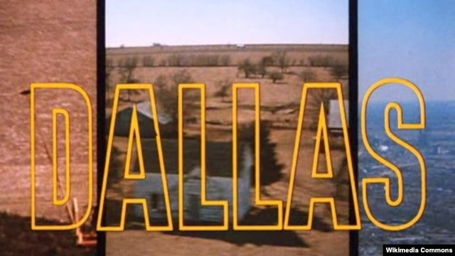 """Dallas"" was a television drama about a very rich Texas oil family"