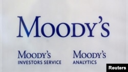 国际信用评级机构穆迪公司