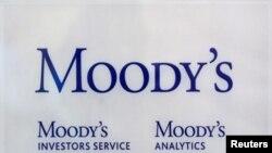 穆迪公司標記
