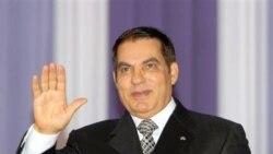 ریيس جمهوری مخلوع تونس پيش از محاکمه اتهامات علیه خود را رد کرد