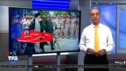 روی خط - قرار گرفتن سپاه در فهرست گروههای تروریستی
