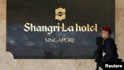 第15届亚洲安全峰会星期五正式在新加坡的香格里拉大酒店拉开序幕,会议场所安保措施严密。
