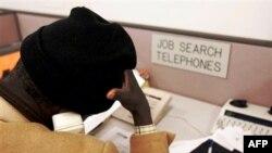 ԱՄՆ-ում ավելացել է գործազուրկների թիվը