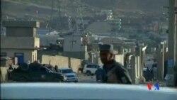 2015-08-09 美國之音視頻新聞:塔利班聲稱對阿富汗另外一宗自殺爆炸事件負責