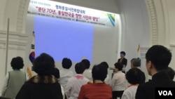 7일 서울시민청에서 '평화통일 시민대회' 개회식이 열렸다.