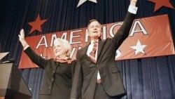 Bush xonim uzoq hastalikdan so'ng vafot etdi