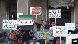 Waandamanaji wamekusanyika katika mji wa kusini wa Daraa, baada ya sala ya Ijumaa.