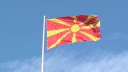 Македонија во 2018-та година