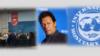 پاکستان نے ایف اے ٹی ایف کی باقی ماندہ سفارشات پر عمل درآمد رپورٹ جمع کرا دی