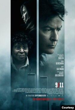فلم کی کہانی ایک ایسے گروپ کے گرد گھومتی ہے جو 11 ستمبر 2001 کو ورلڈ ٹریڈ سینٹر کی لفٹ میں حملوں کی وجہ سے پھنس جاتا ہے۔