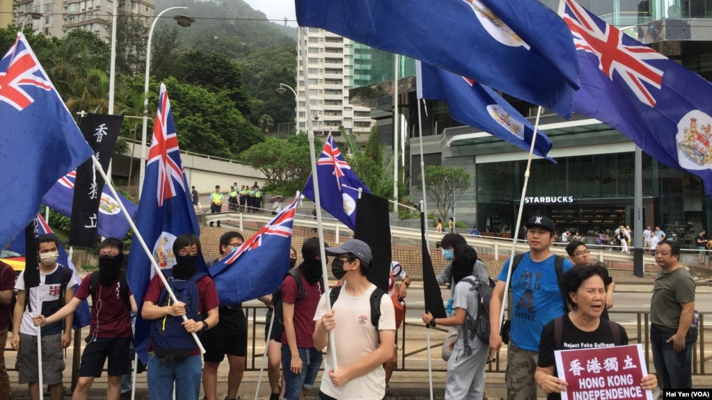 Hong Kong, Protesta masive kundër udhëheqjes