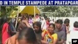 بھارت: مندر میں بھگدڑ مچنے سے 63 افراد ہلاک