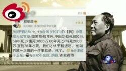 焦点对话:邓相超遭围攻,谁在纵容毛左暴力?