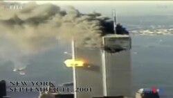 11 ستمبر 2001 کے حملوں کی سولہویں برسی