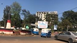 Dhabamuun Nagaa Diinagdee Naqamtee Miidhaa Jiraachuun Himame