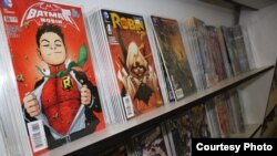 La boutique de bande dessinée Cosmic Comics (Photo VOA / Darren Taylor)