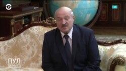 Александр Лукашенко лишился легитимности в глазах Запада