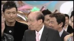 2014-01-07 美國之音視頻新聞: 邵逸夫逝世享年107歲