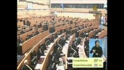 THAILAND POLITICS VO