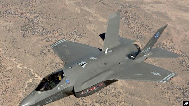 F-35 fighter jet (file photo)