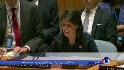 اشاره «هوشمند میرفخرایی» به جزئیات تحریم های جدید شورای امنیت علیه کره شمالی