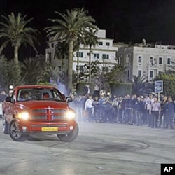 'لیبیا میں یوم غضب پر 24 مظاہرین ہلاک'