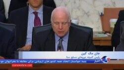 بررسی استراتژی نظامی روسیه در سوریه در کمیته سنای آمریکا