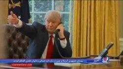 تماسهای پرزیدنت ترامپ برای بهبود روابط عربستان و قطر