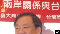 台湾大学政治系教授葛永光