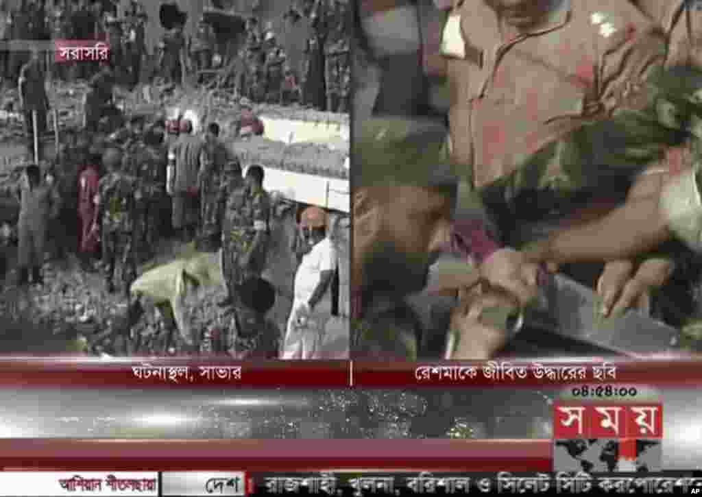 In this image taken from TV footage released by AP video, the right screen shows rescuers carrying a woman out of a collapsed building in Savar near Dhaka, Bangladesh, May 10, 2013.