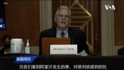 香港警方拘捕民主人士,美国关注香港自由现状